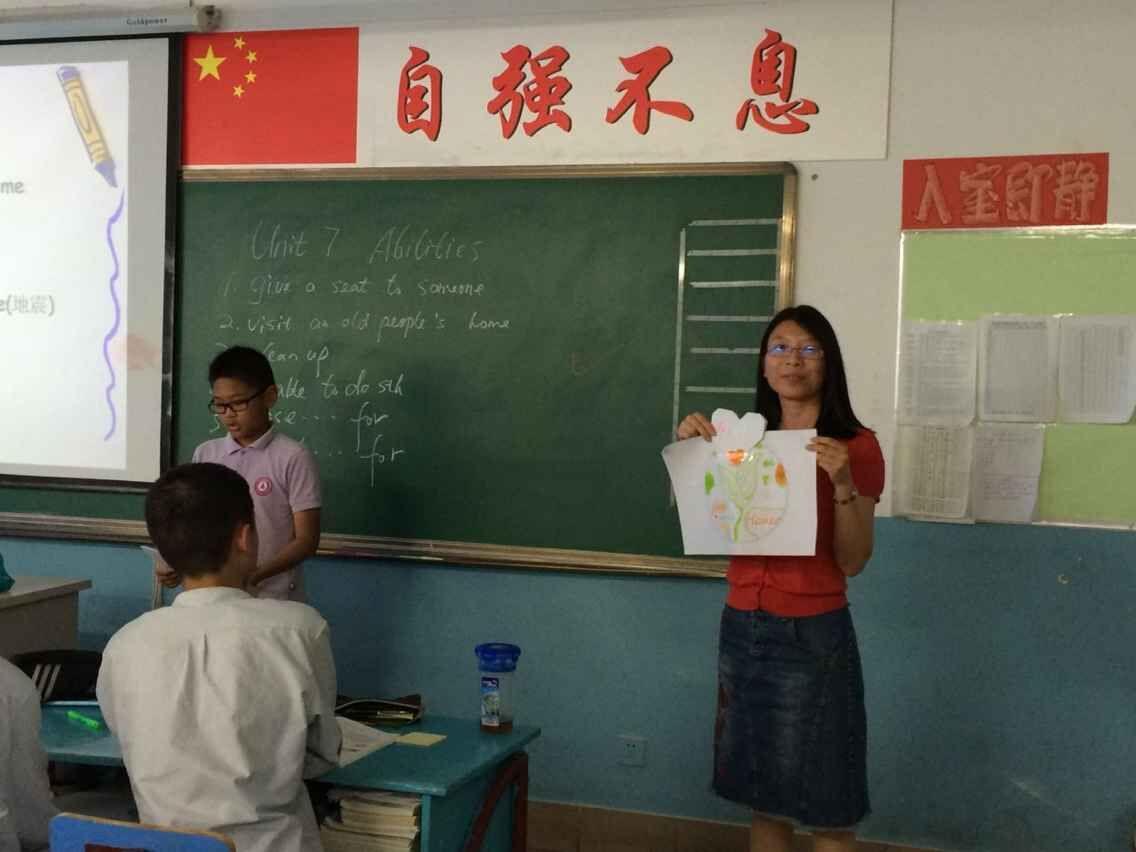 陈丽萍老师参加市直属初中校东片教学研共同体教学研讨活动图片